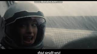 Interstellar|| Telugu|| Interesting Tidel (Giant) wave scene  in another planet