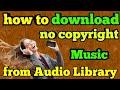 How to download no copyright music// No copyright music Kahan SeDownloadKare (Hindi)