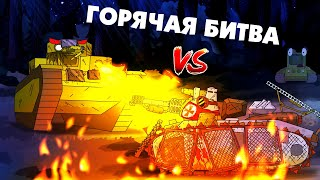 Hot Battle - Cartoons about tanks