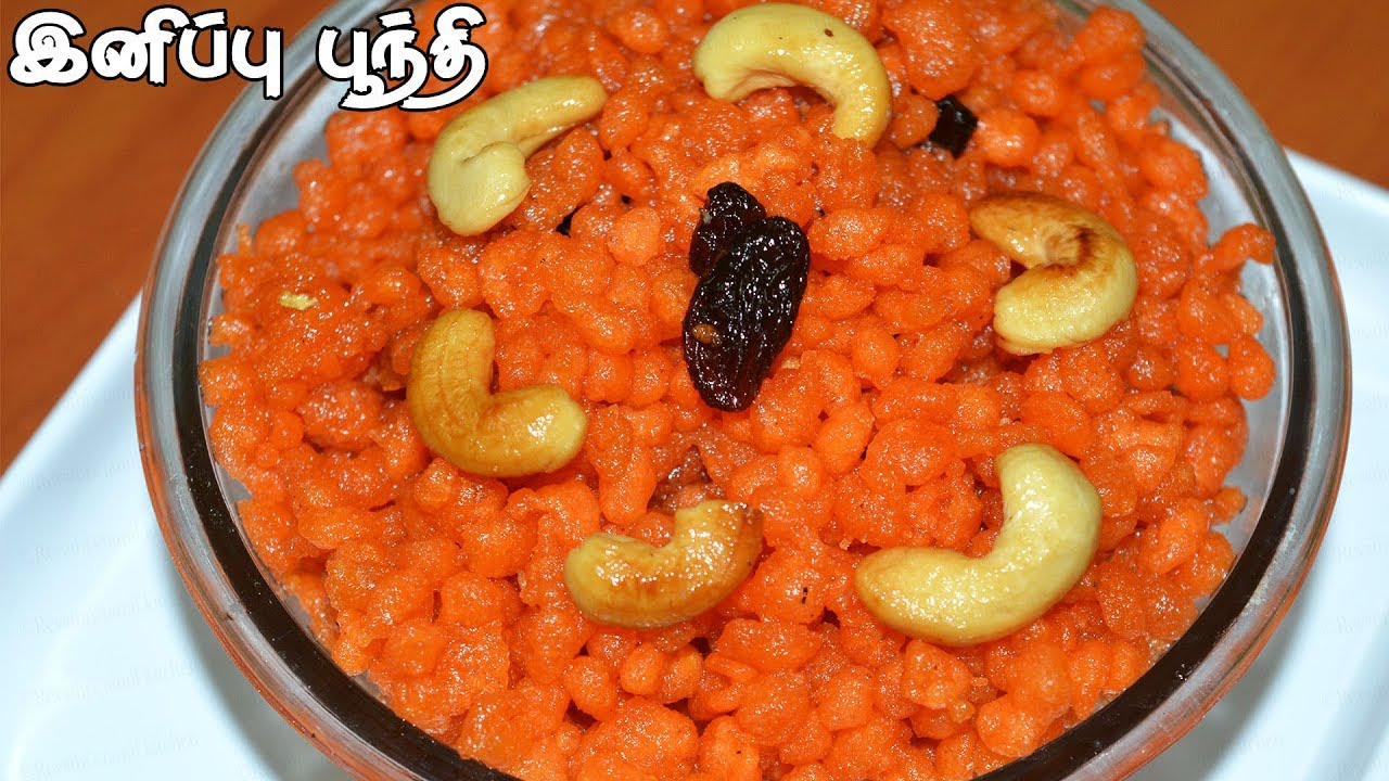 Sweet boondi recipe in tamildiwali special sweet boondi sub title sweet boondi recipe in tamildiwali special sweet boondi sub title in english forumfinder Choice Image