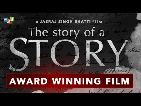 THE STORY OF A STORY - International award winning short film