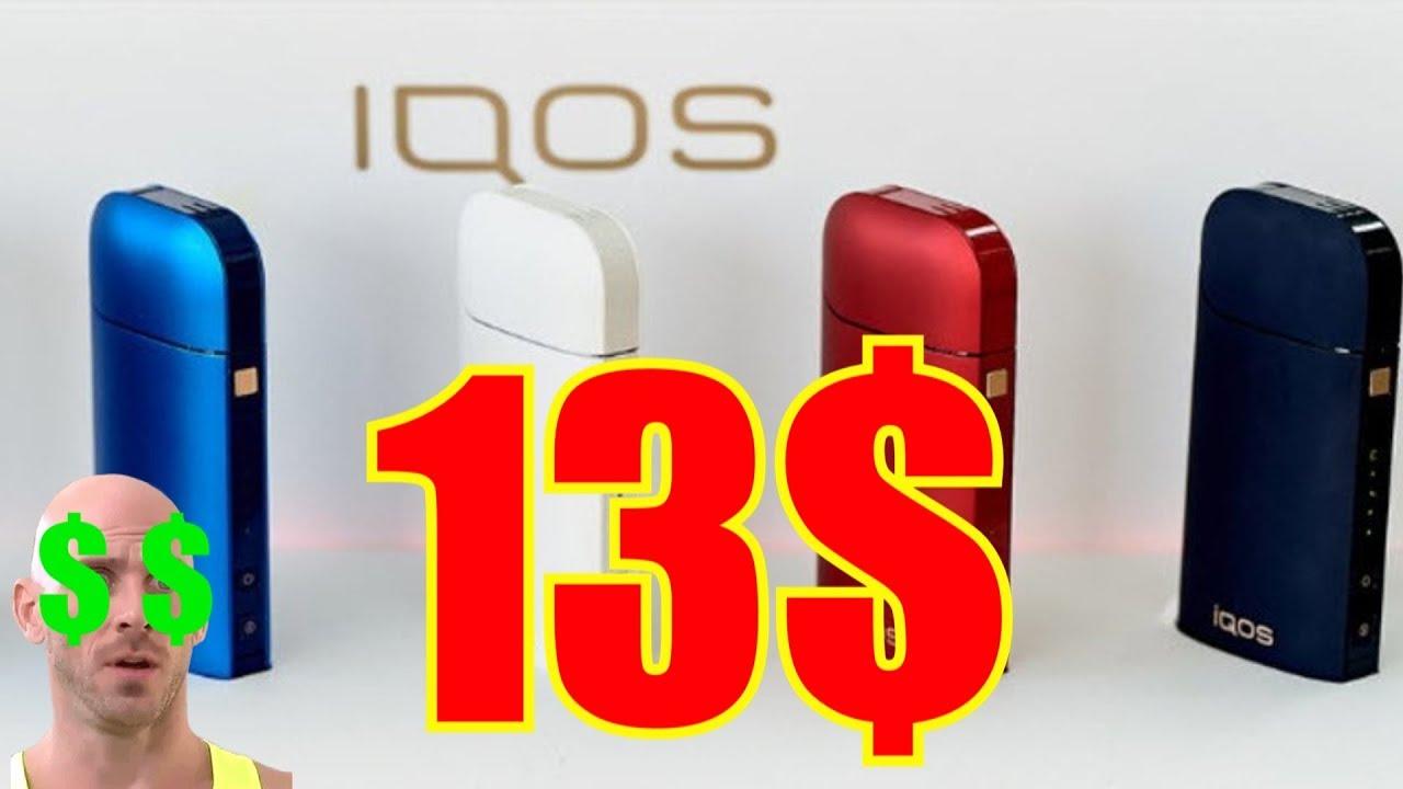 Электронная сигарета купить алиэкспресс iqos электронная сигарета где купить таганрог