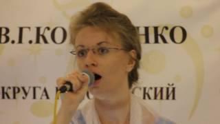 Ольга Прокудина - Не спеши