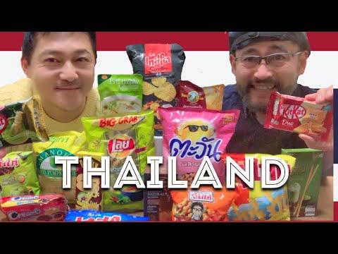 Japanese Trying Thai Snacks
