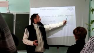 Выращивание телят и кормление коров  Семинар компании Мустанг Сибирь
