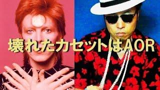 2015年6月に発売になった東京発・無国籍ニューウェイヴバンド「ダンボ...
