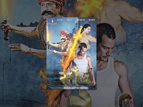 SOURYA   Action Nepali Full Movie 2013 Ft. Rajesh Hamal, Saugat Malla, Hema Shrestha