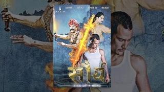 Nepali Movie – Saurya