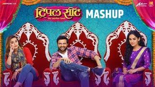 Triple Seat Mashup   Ankush Chaudhari, Shivani Surve & Pallavi Patil   DJ Amit Saxena