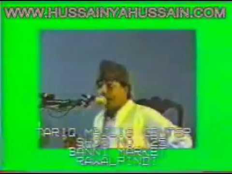 Professor Abdul Hakeem Buturabi- very old Urdu Majlis