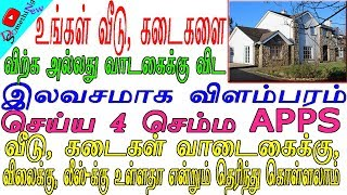 House flat shop rent and sell advertise free / house and shop for rent / lease / buy screenshot 4