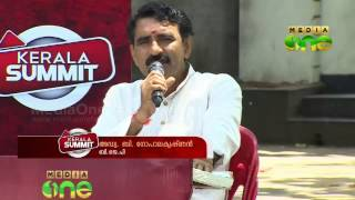 Kerala Summit 16/09/15 EP-130 Chila Party Leelakal