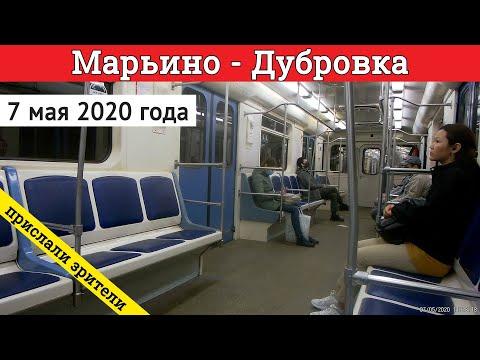 """поездка на метро """"Марьино"""" - """"Дубровка"""" // 7 мая 2020 // @Ue Jajujajev"""