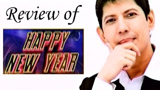 The zoOm Review Show - Happy New Year Movie - Full Movie Review & Fresh Music