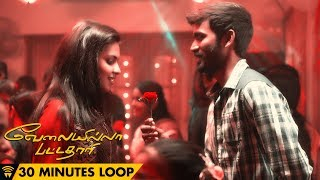 Watch Anirudh Ravichander Po Indru Neeyaga the Love Of Raghuvaran video