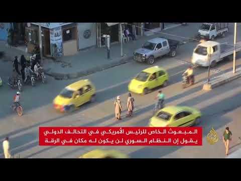 نزوح ودمار كبير في مدينة الرقة  - نشر قبل 7 ساعة
