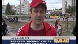 В Димитровграде прошли малые олимпийские игры