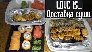 видео Заказать суши Подольск