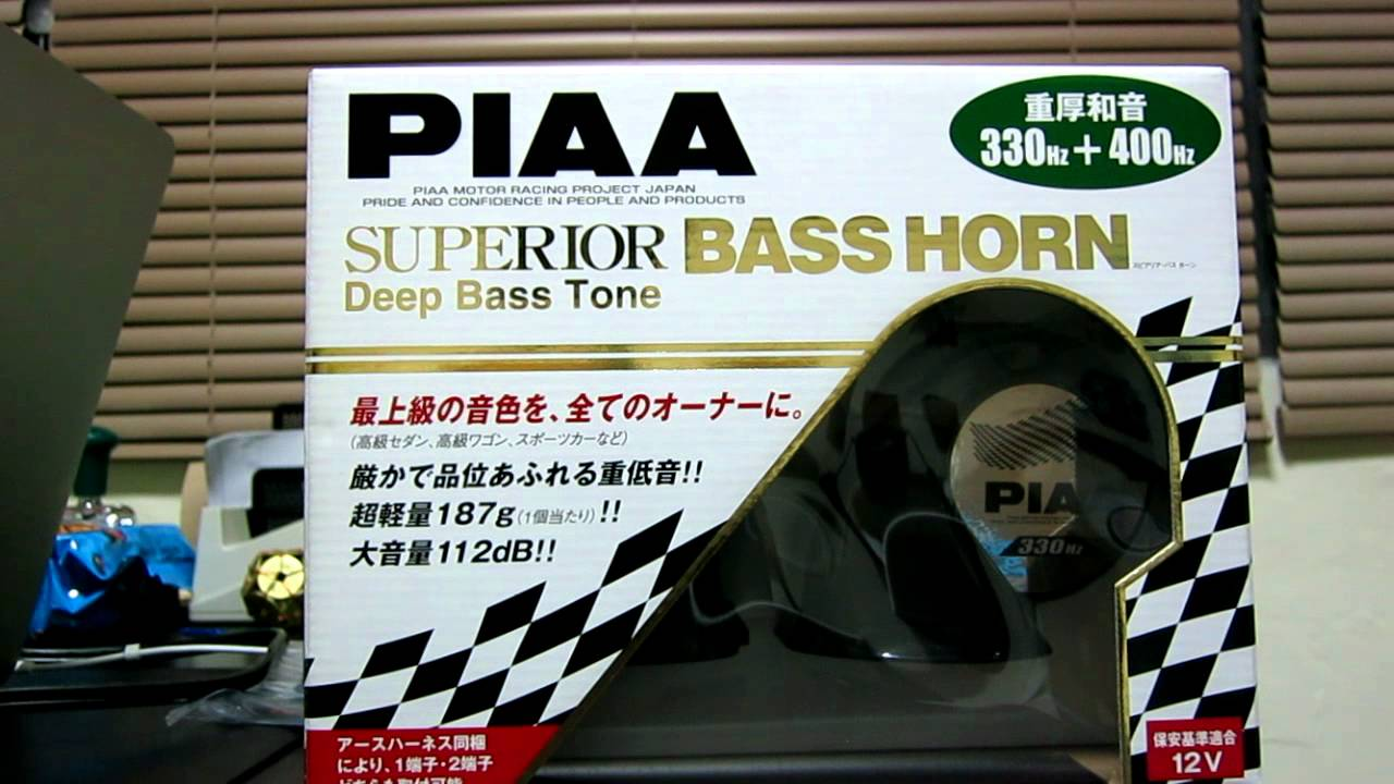 PIAA Superior Bass Horn by gecparts