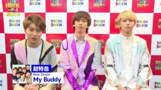 超特急 NewSingle「My Buddy」発売中 オリコン週間ランキング1位&ビルボ...