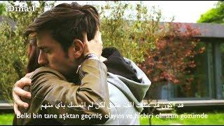 Yagiz ve Hazan ياغيز و هازان II Öyle Bir Zamanda Gel ki ترجمة قصيدة ياغيز كاملة