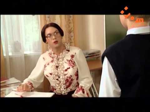Учительница Снежанна Денисовна - Наша Russia