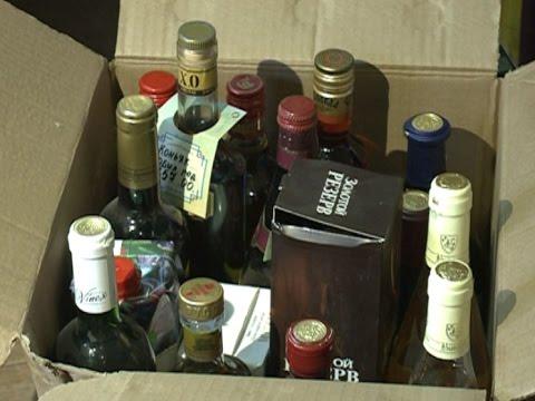 лечение алкоголизма в череповце ул первомайская 51