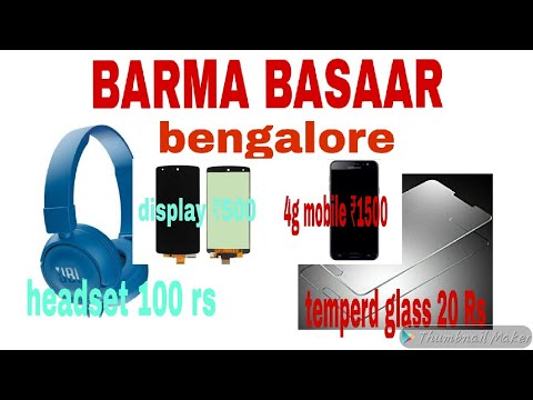 mobile cheap rate | accessories very cheap | Bangalore burma bassar | dell vlogs #mobiles