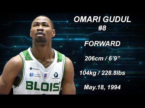 Omari Gudul Highlights 2018-2019 Blois
