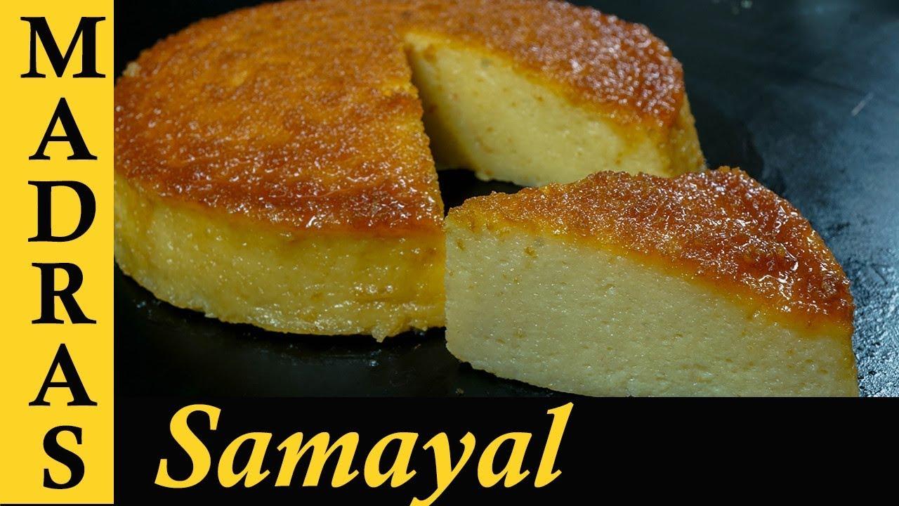 Cake Recipes In Madras Samayal: Bread Pudding Recipe In Tamil