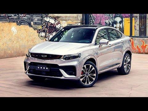 I'm轿跑SUV 2019全球抢先静态体验吉利星越2.0T Coupe(Geely)