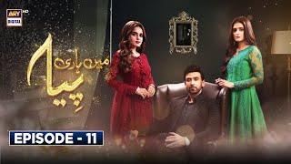 Mein Hari Piya Episode 11 [Subtitle Eng] - 21st October 2021 - ARY Digital Drama