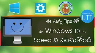 (Telugu/తెలుగు) How to Speed up Windows 10/8/7 without any Software in telugu