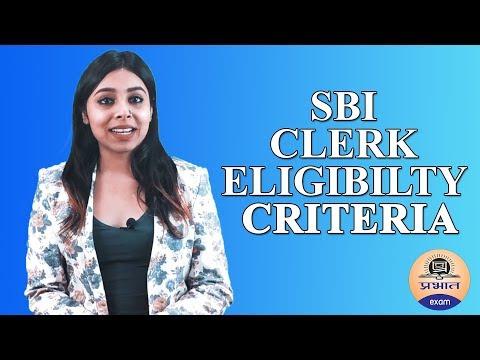 SBI CLERK ELIGIBILITY CRITERIA 2019 | बैंक क्लर्क कैसे बनें ? SBICLERKEXAM