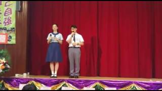 Publication Date: 2017-06-01 | Video Title: 香港曾璧山中学中四A班李泽森竹笛中西汇演