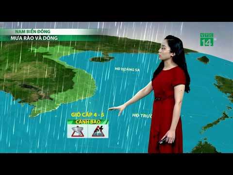 Thời tiết cuối ngày 17/05/2019: Có mưa ở miền Bắc từ ngày 20/5   VTC14