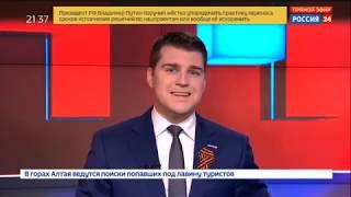 Смотреть видео Бизнес на каратах в Красноярске задержан подпольный ювелир   Россия 24 онлайн