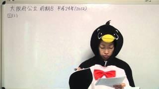 H24大阪府高校入試前期入学者選抜英語B1(1)