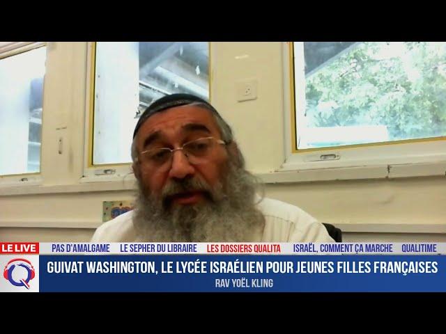 Guivat Washington, le lycée israélien pour jeunes filles françaises - Dossier#239