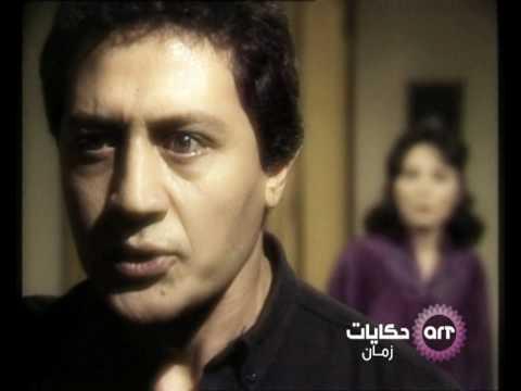 al shahd wa domoo3 -مسلسل الشهد و الدموع