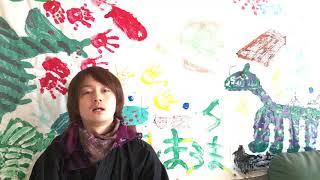 HP:http://infobujinkai.wix.com/bujinkai 第2回武人会プロデュース公...