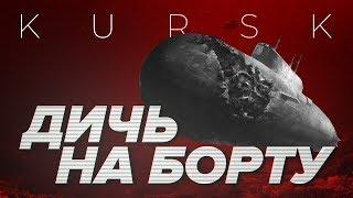 Обзор игры KURSK: первая документальная игра!