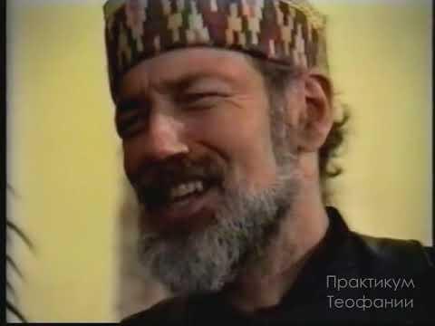 Ра Уру Ху - Интервью о системе Дизайна Человека (1995)
