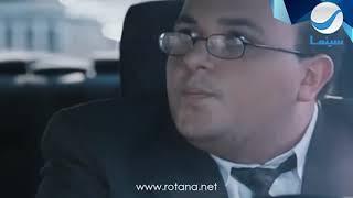 بوسطة يا باشا  فيلم   تيمور و شفيقة