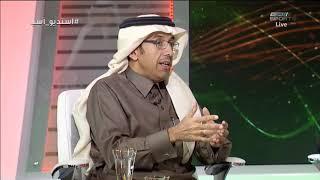 عبدالله الفرج - من حق الرائد أن يلعب وفق القانون و الهلال ليس الوحيد في التأثر بالمنتخب #أستديو_آسيا