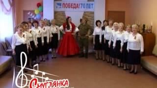 """Смуглянка"" Клип Версия 1 (г. Нижний Тагил)"