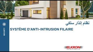 Formation ELKRON MP106 (en arabe) برنامج تعليمي MP106