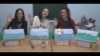 Відео-урок № 12 Українська хата - святкова коробка для подарунків.