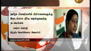 1PM News 1st Lunch time Shakthi TV 30th october 2014