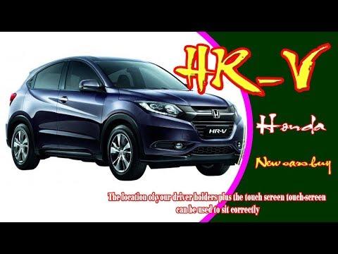 2020 Honda HRV | 2020 honda hrv ex | 2020 honda hrv redesign | 2020 honda hrv awd | new cars buy